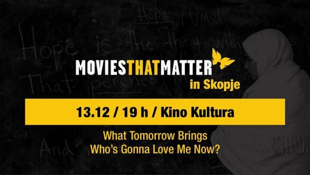 Филмскиот фестивал  Филмови што значат  вечер во Скопје