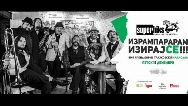Рампарарамизирање   голем концерт на  Суперхикс  во Скопје