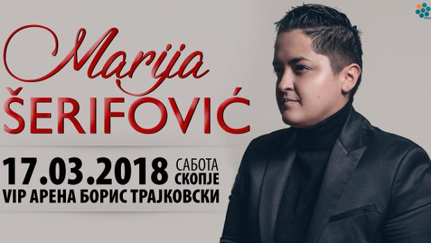 Марија Шерифовиќ за првпат на концерт во Скопје